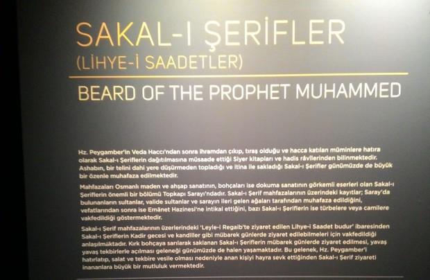 Museum Islamic Art.jpg